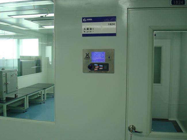 恒温恒湿实验室技术要求