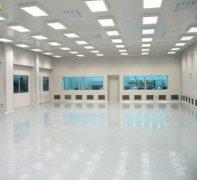 实验室洁净室施工的净化