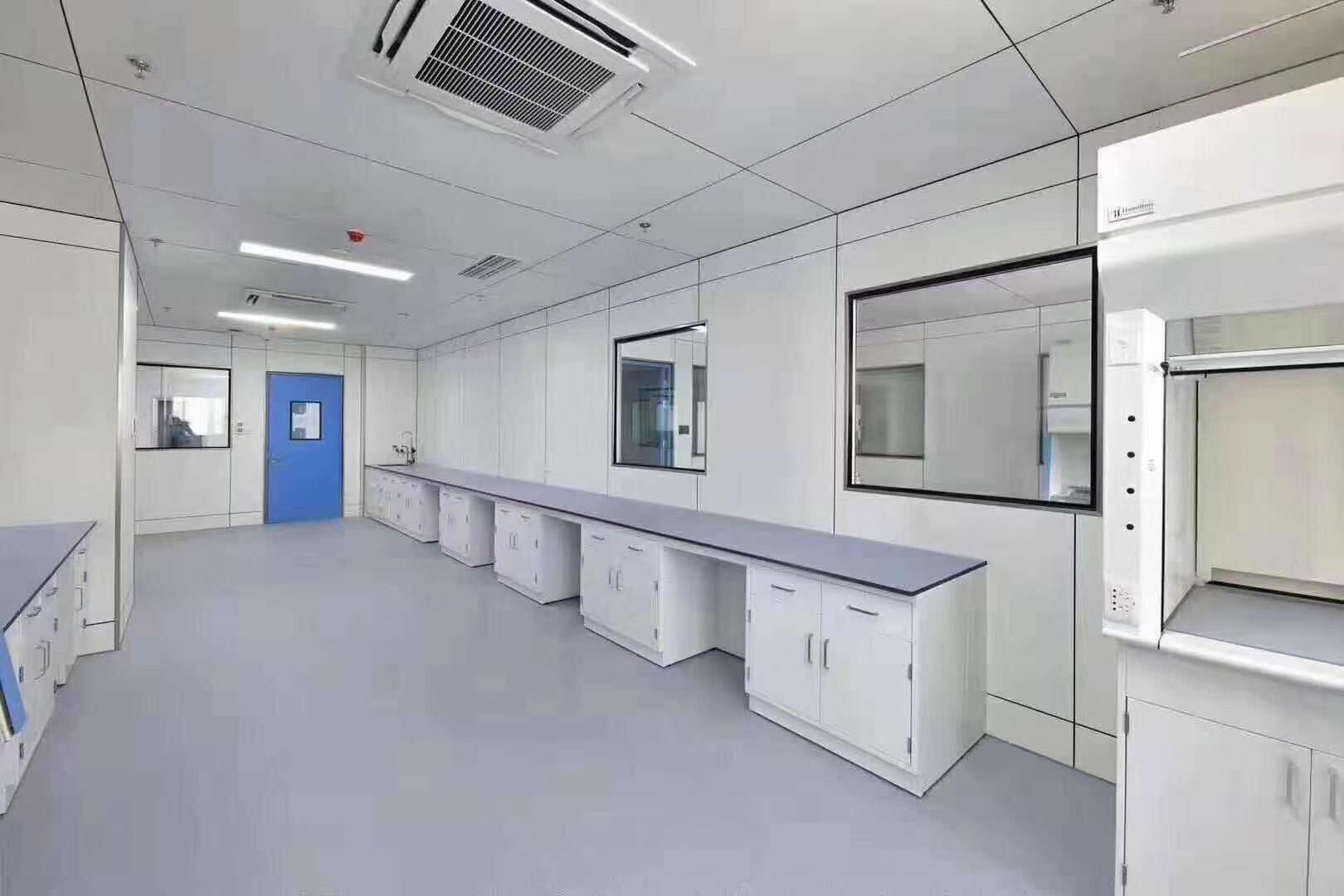 实验室洁净